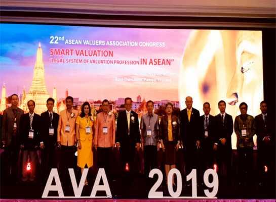 Hiệp hội thẩm định giá Asean