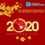 Thông báo nghỉ Tết Nguyên đán Canh Tý 2020 TDVC