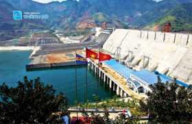 Thẩm định giá thủy điện