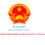 Tiêu chuẩn thẩm định giá Việt Nam số 07 phân loại tài sản trong thẩm định giá